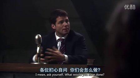 【Battlestar Galactica】太空堡垒卡拉狄加经典片段S3E20 Gaius Baltar审判——Lee Adama的辩护
