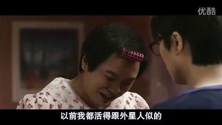 《危险的见面礼》【最新爱情喜剧片】