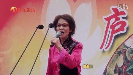 安徽省首届丁玉兰杯庐剧演唱大赛开幕