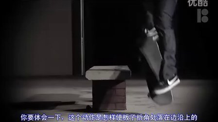 [TSS]P-Rod滑板动作教学之Frontside Crooked Grinds