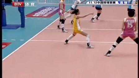 2011年12月13日中国女排A组联赛第一阶段第2轮 汽车vs四川大学 第一局
