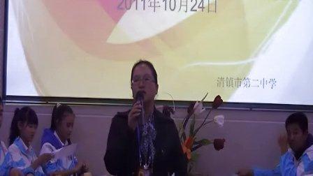 清镇二中2011年学生辩论赛 金钱是天使还是恶魔?