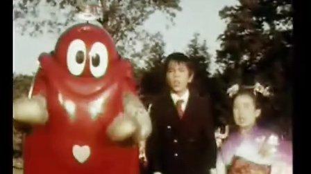1974 小露寶 第14 集(广东话版)