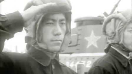 《新中国的诞生》1949记录片
