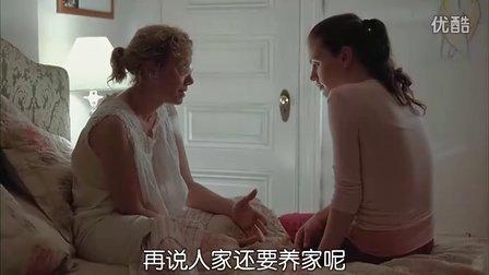 马特戴蒙新作玛格丽特曝预告