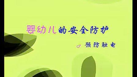 国家职业资格培训教程   育婴师五级(中)