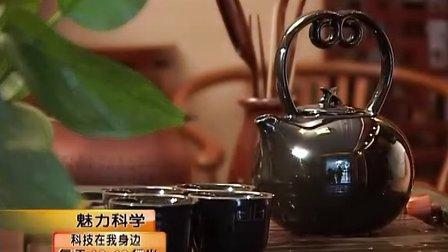 《北京电视台》魅力科学-马小申茶室版短片