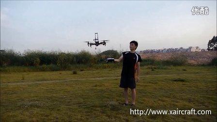 XAircraft X450Pro 飞行与GPS定点