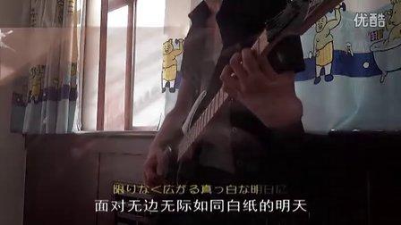 无头骑士异闻录 OP2 复杂人生 guitar cover