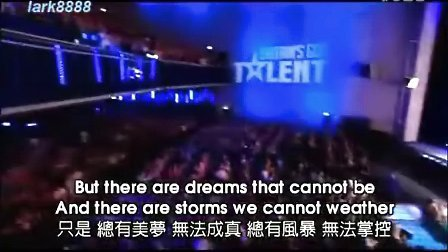 苏珊大妈 Susan Boyles 悲惨世界 Les Miserables 我曾有梦