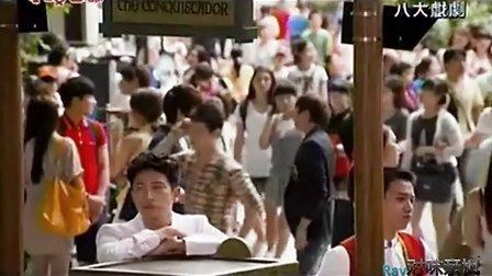 [Ray]守护BOSS 国语版05  (守护老板)  (国语配音 中文字幕) 高清