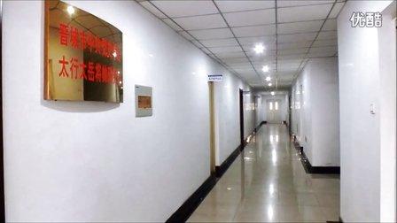 晋城党史网