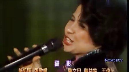 甄妮 - 海誓山盟