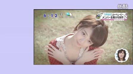 乃木坂46デビュー曲 AKB48超え!
