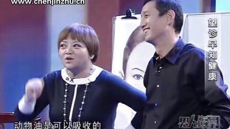 陈金柱视频——天津电视台《男人世界》望诊早知健康1