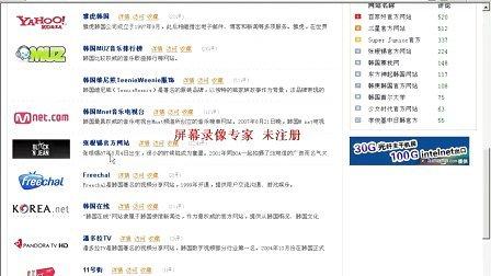 ddos攻击教程攻击日本各大网站
