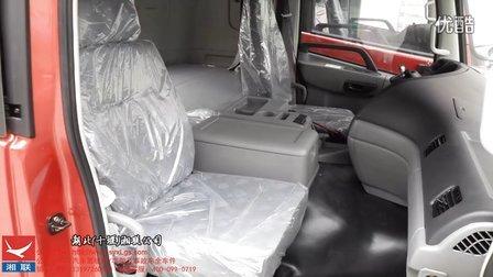 东风天龙驾驶室_东风天龙驾驶室总成内饰、外观高清图片