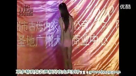 性感模特走秀魅力东方诱惑19 温馨视频