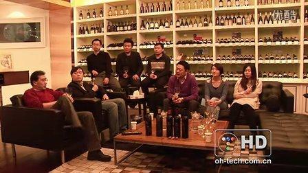 Salute 干杯!第103期 环意大利主题品酒系列视频-西西里岛美丽传说(上)