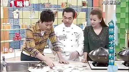 生活一级棒—自制美味蜜糖吐司 壁纸清洁修复术 铝线脱漆修补术 鱼头做大菜料理