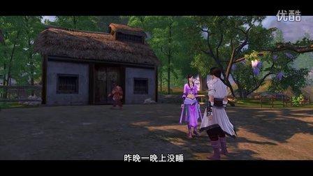 九阴真经配音剧《葬剑》