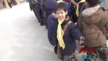 沈阳盛京雄风冬令营第二天