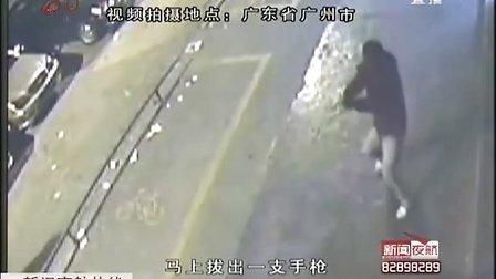 黑龙江卫视:城市街头 警匪枪战 0302 新闻夜航