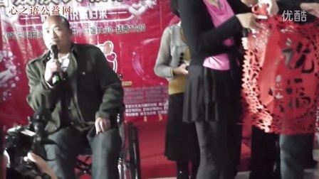 """河北省残疾人相亲联谊会——""""似曾相识燕归来"""""""