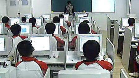 学会发表观点(上海市初中信息技术教师说课与教学实录优质课视频)