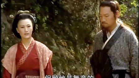 笑傲江湖李亚鹏版完整超清 09