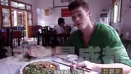 马泰主持的《这里是成都》 This is Chengdu - Matthew Knowles