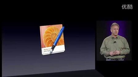 【Apple Education Event, January 2012】苹果发布ibooks2