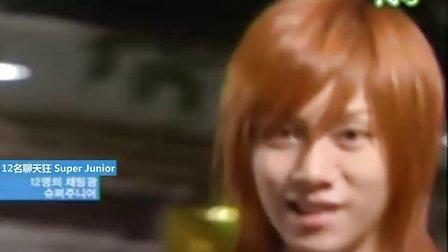 [唯爱SJ13][艺声庆生]051221.特种KM_NEWS画像FM现场对话[特效中字]