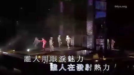 舞林正传_B-2009年郭富城台北小巨蛋演唱会