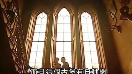 我和僵尸有个约会第2部(粤语版)02