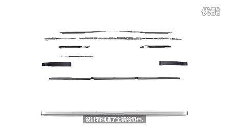 苹果 全新MacBook Pro 官方中文视频   谢飞