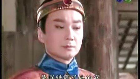 96年华视《施公奇案》MV--康熙大帝
