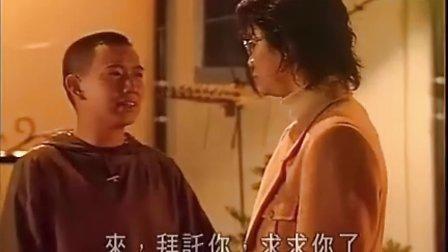 我和僵尸有个约会第二部(粤语)-第6集