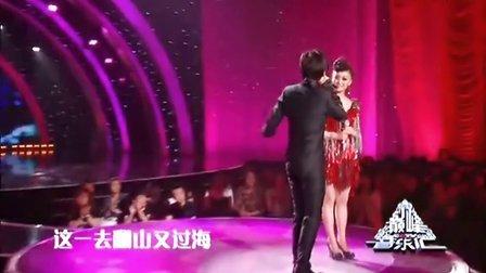 06.九九艳阳天《玖月奇迹》2011北京巅峰音乐会
