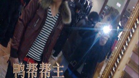 【邱成发】(18帮主争霸赛)重庆巫溪梁山好汉【现代版】