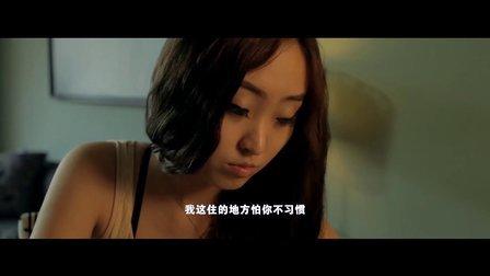 """长春仙乐都娱乐会所""""夜都""""系列微电影之《流金岁月》"""