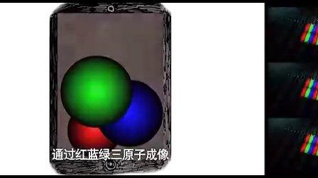 有声小说下载[www.52txs.com]提供超恶搞!网友自制New iPad宣传片