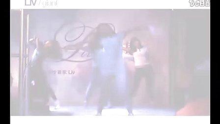 魅Liv四射.专属女性的自行车品牌 ( 精華1min)