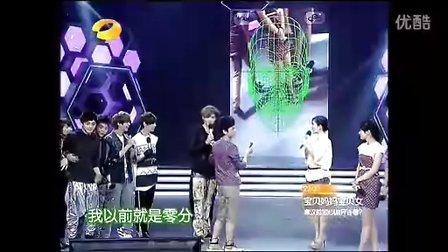 「亮点视频」中韩超人气行星男团EXO-M 综艺节目