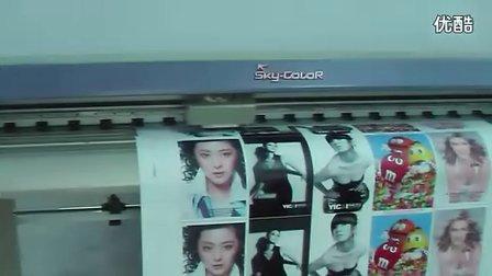 弱溶剂写真机skycolor 1.8m DX5 eco-solvent printer