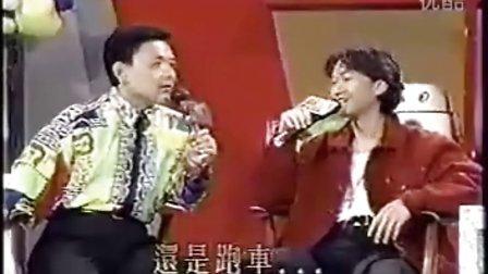 Beyond 92年台湾节目『笑星撞地球之同甘不共苦』