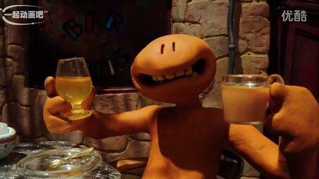 2012年昂西动画节动画短片初级评委会奖:他的故事【一起动画吧 分享】