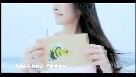 tianmao-cn.com  杨幂MV《不是秘密的秘密 》