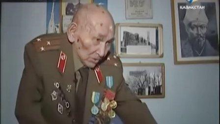 Қазақтың Қалмұқаны 二战时期哈萨克将军