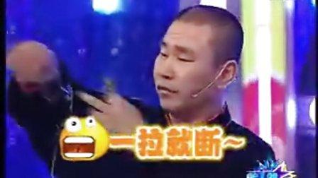 大庆物流老板梁久林铁砂掌绝技绝活QQ1060360564